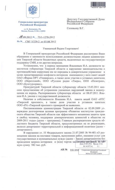 http://img-fotki.yandex.ru/get/6511/7186761.3/0_850a2_da3afc03_XL.jpg