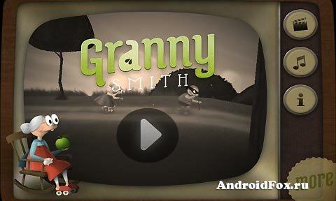 Игра Granny Smith для Android OS