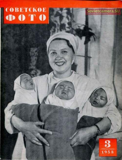 советские фото орехово-зуево