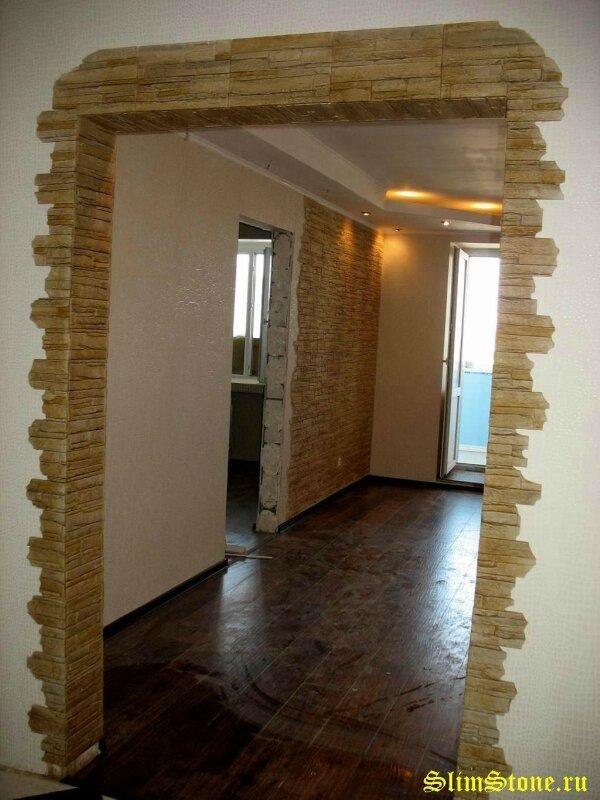 отделка арок в квартире фото