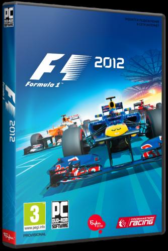 F1 2012 (2012) PC