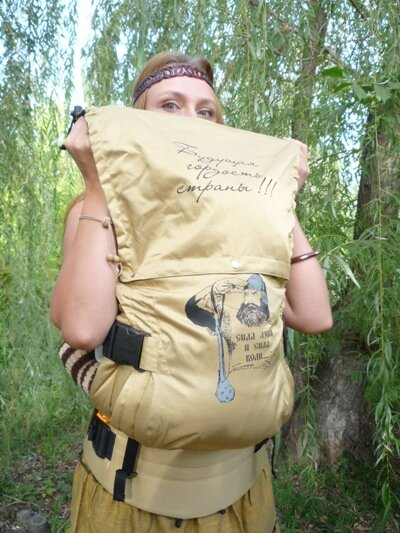 Эргономичный рюкзак Илья Муромец Будущая гордость страны