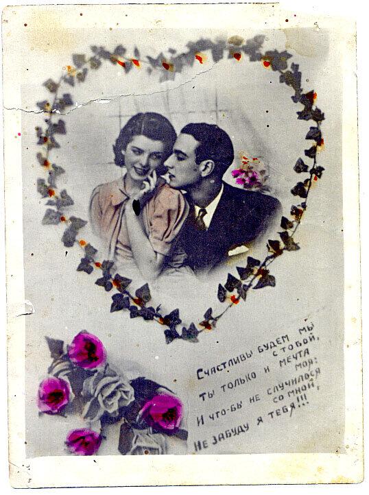 Днем рождения, открытки 60-х годов 20 века сколько стоят