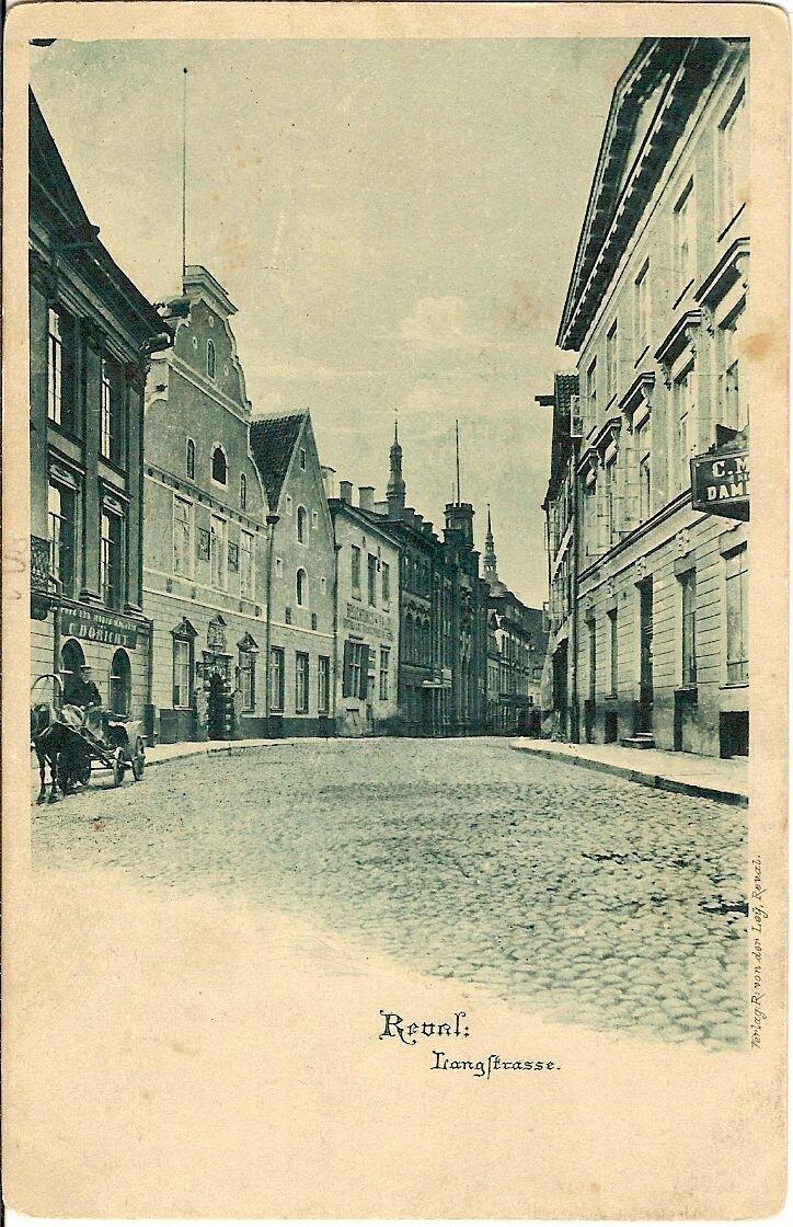 Длинная улицa