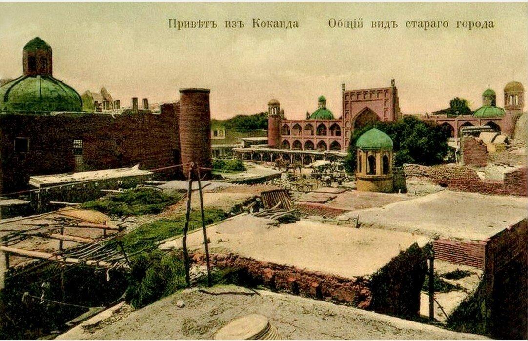 Общий вид старого города