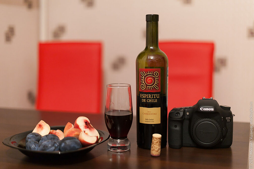 вино и семерка