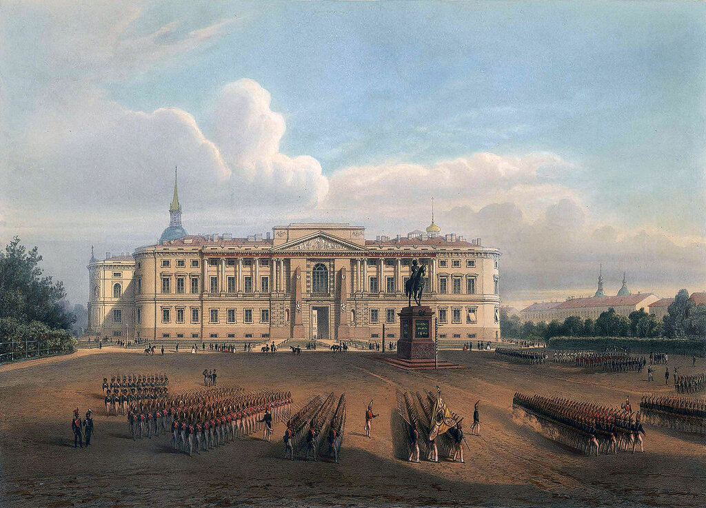Saint_Michael's_Castle_in_St._Petersburg_in_the_19th_century.jpg