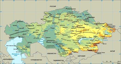 1. Республика Казахстан