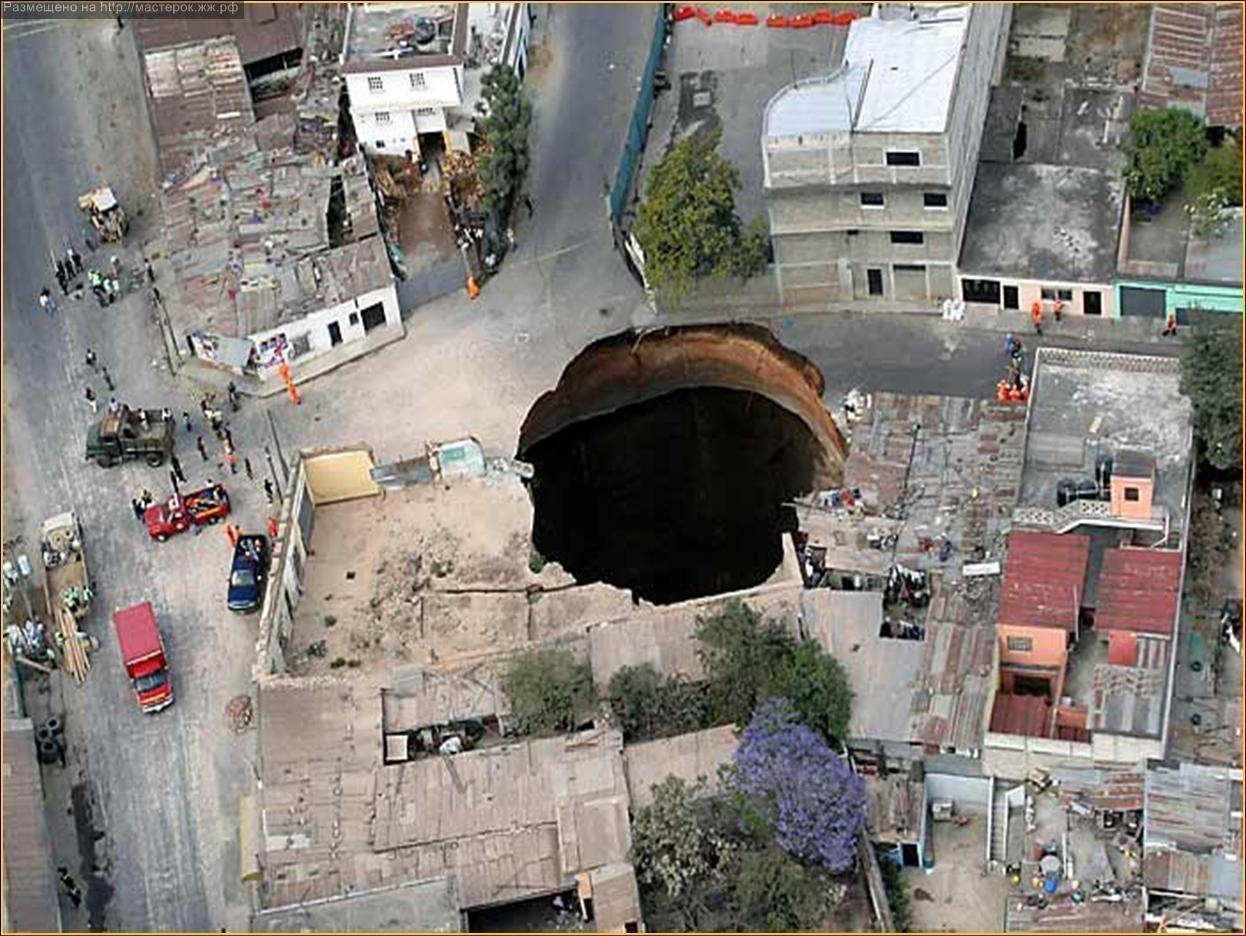 Самые большая дырка фото 3 фотография