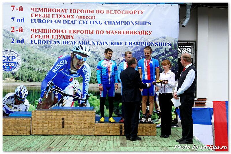 Велоспорт. Чемпионат Европы.