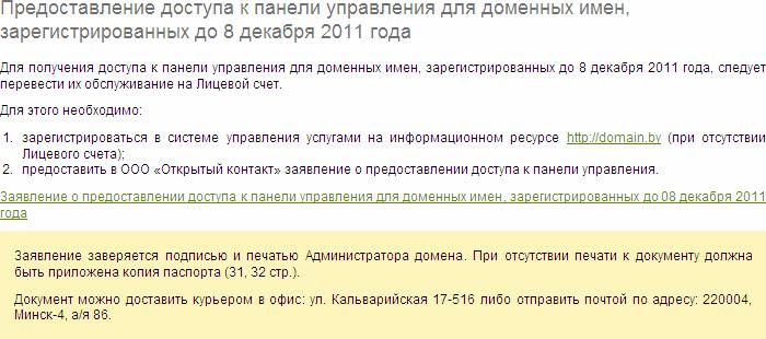 http://img-fotki.yandex.ru/get/6512/18026814.29/0_6705f_5f00f6d_XL.jpg