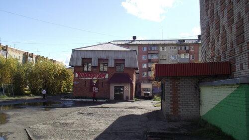 Фотография Инты №1355  Мира 45а 10.09.2012_11:59