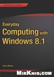 Книга Everyday Computing with Windows 8.1