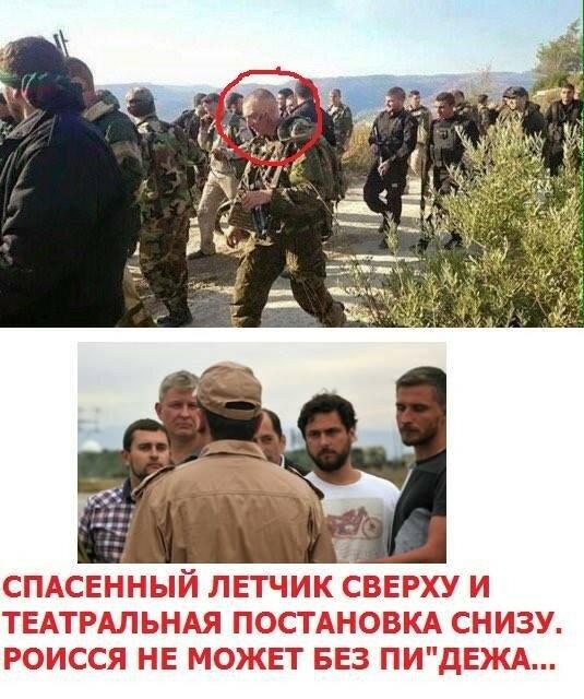 Россия не отвела войска и вооружение. Есть риск ухудшения ситуации на Донбассе, - генсек НАТО - Цензор.НЕТ 9087