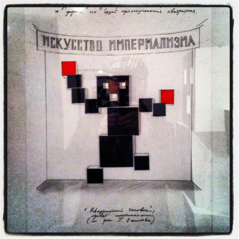 Леонид Тишков в Крокин-галерее