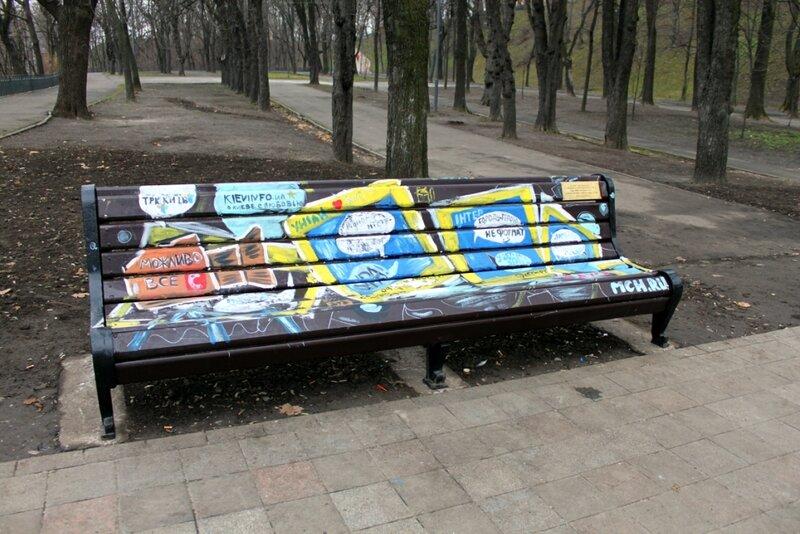 Разрисованная скамейка на Владимирской горке