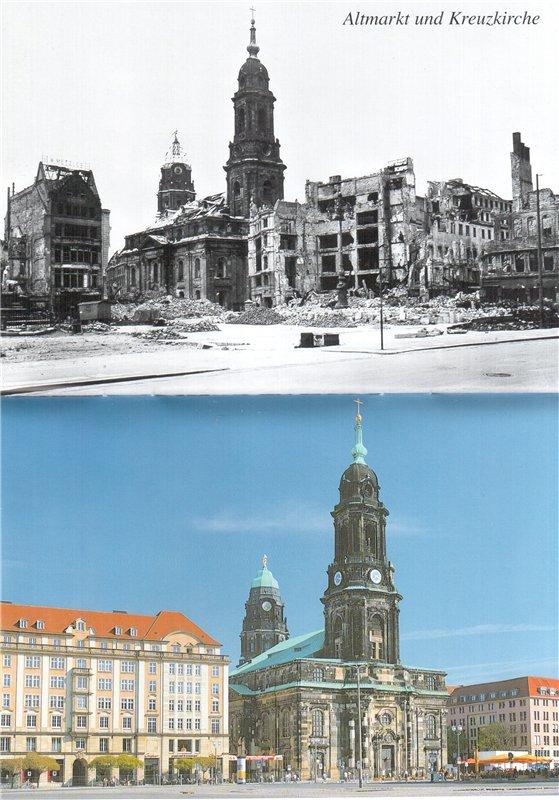 Площадь Альтмаркт и церковь Креста