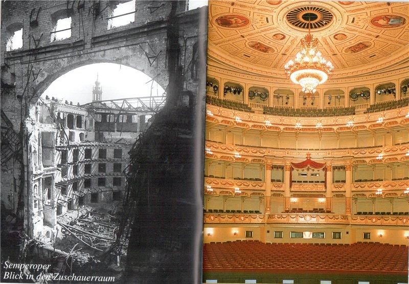 Зрительный зал Оперы