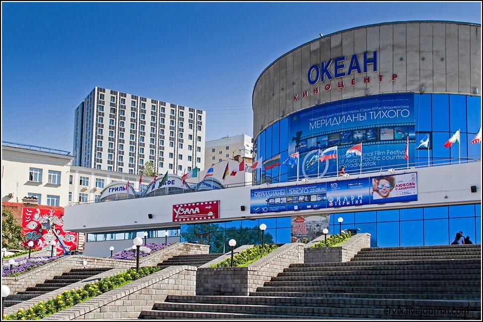 Главный кинотеатр города приглашает посетить модный кинофестиваль.