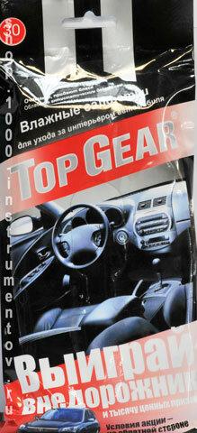 Салфетки для салона (16шт) Top Gear