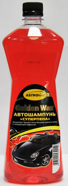 Автошампунь 1 л. Golden Wax
