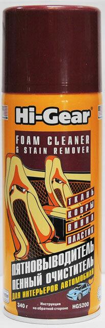 Пенный очиститель и пятновыводитель 340 мл Hi-Gear