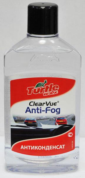 Антиконденсат Turtle Wax