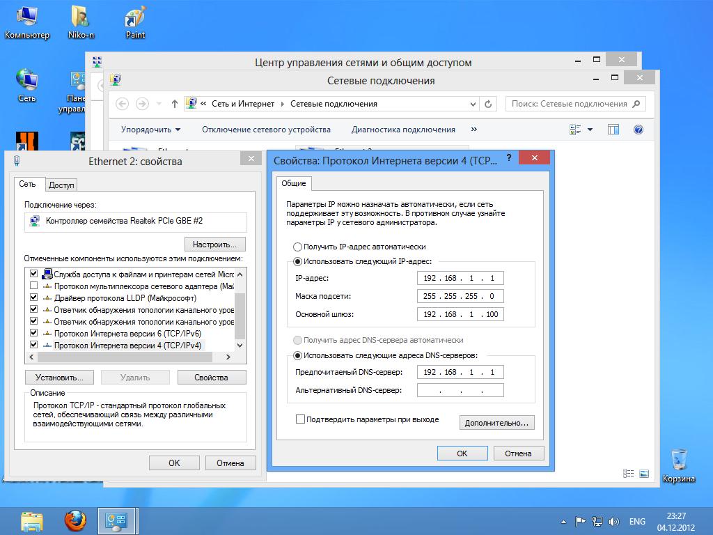 http://img-fotki.yandex.ru/get/6512/65870059.d/0_8fa26_238b1465_orig