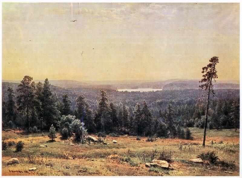 Шишкин Лесные дали. 1884