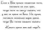 Хрен_.jpg