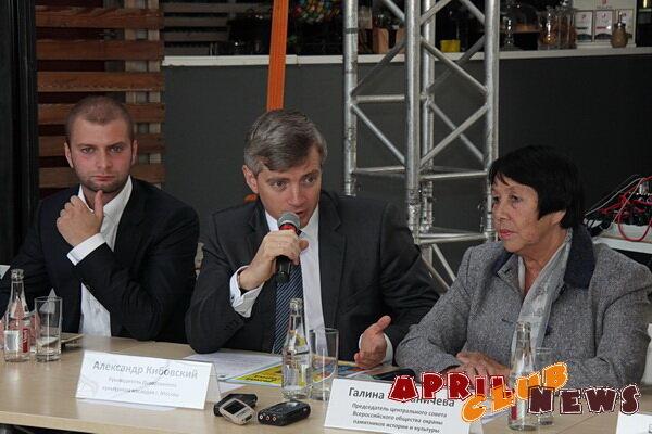 Николай Переслегин, Галина Маланичева, Александр Кибовский