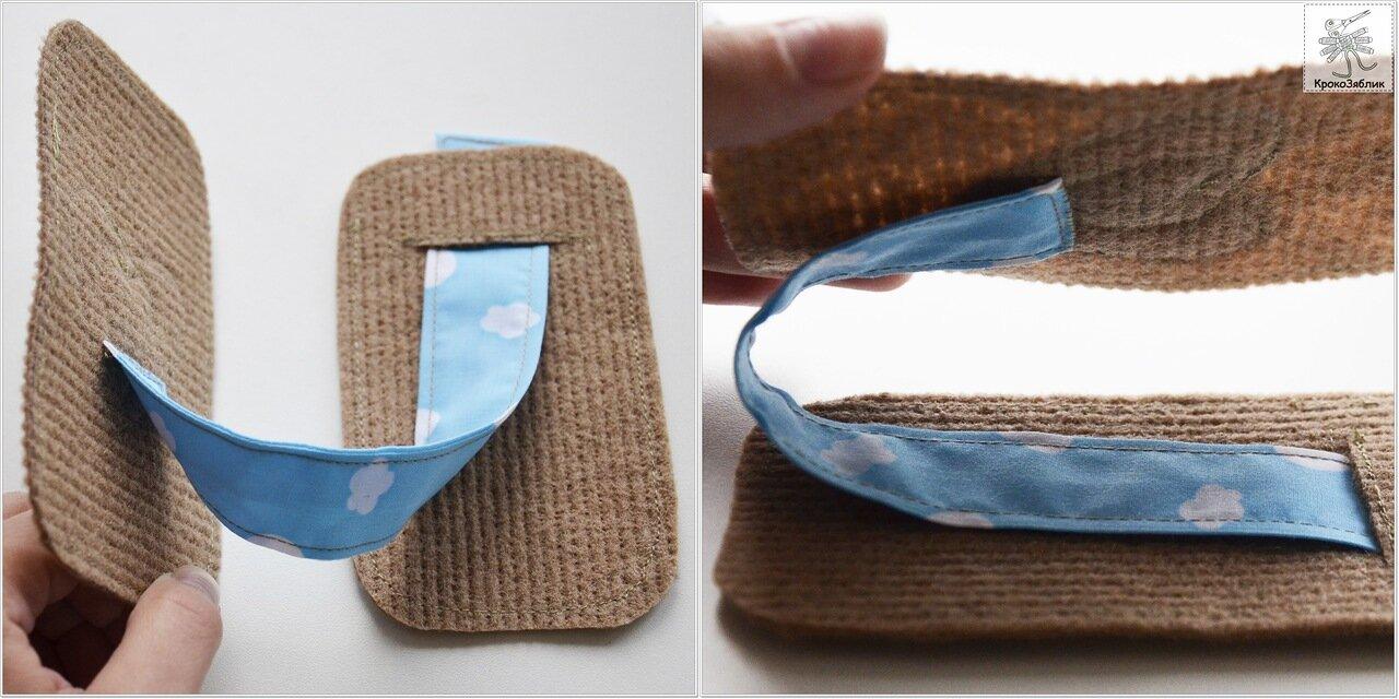 Как сшить чехол из ткани на телефон своими руками