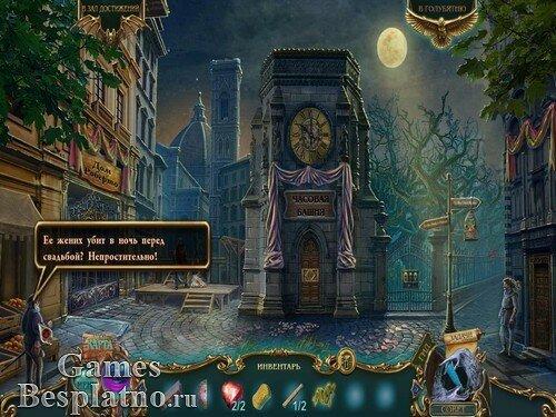 Легенды о призраках 6: Темные желания. Коллекционное издание