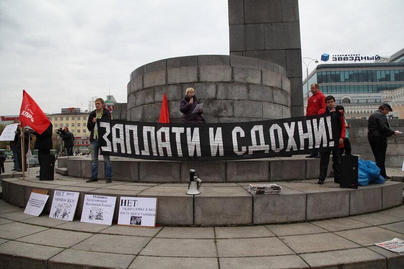 В России снова выросли тарифы на ЖКХ