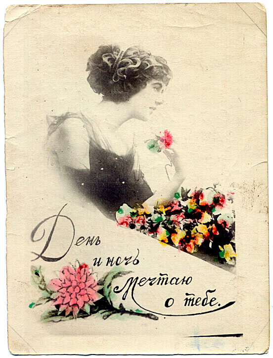 Текст открытки привет из