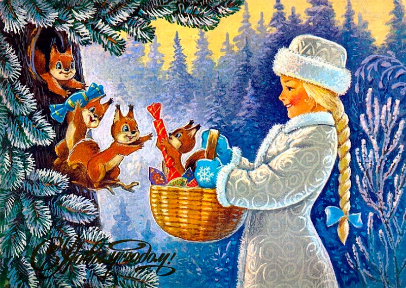 Старые новогодние открытки картинки