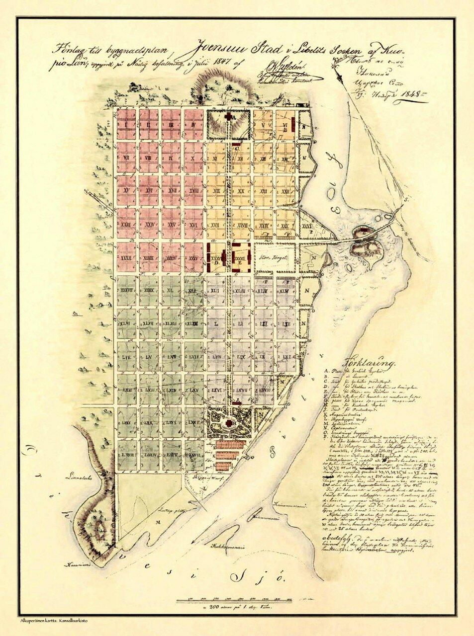 Йоэнсуу. 1847