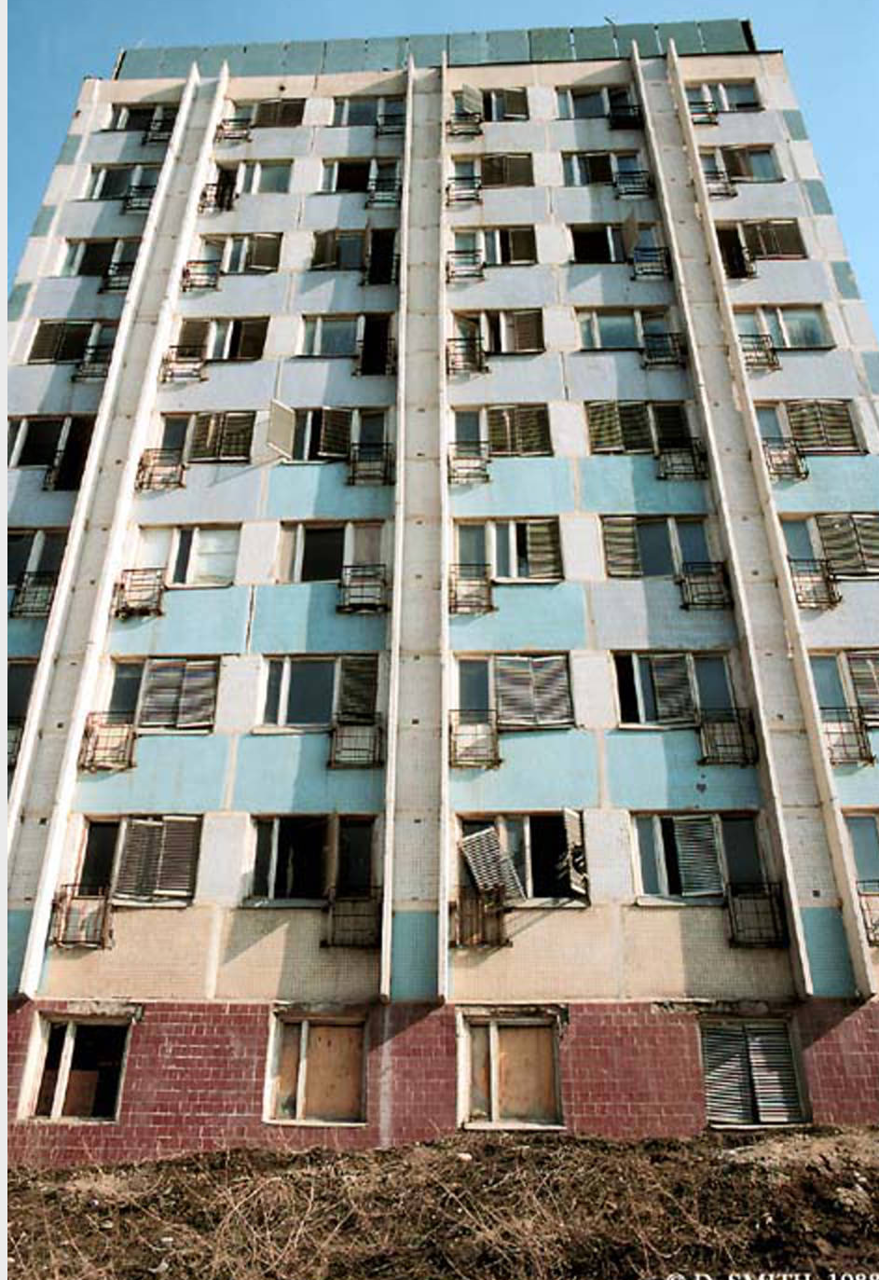 Неустановленный жилой дом