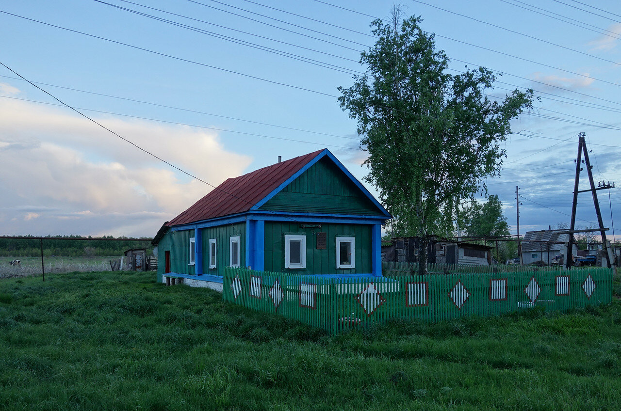 дом Веры Фигнер