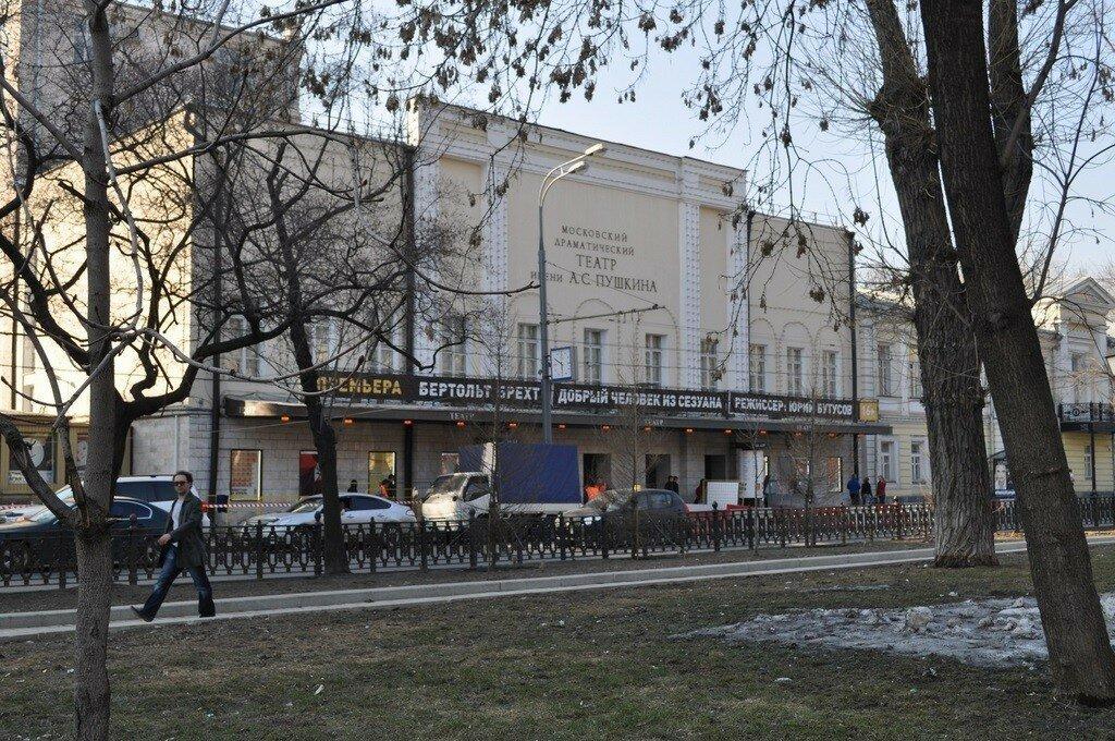 teatr_imeni_pushkina_7.jpg