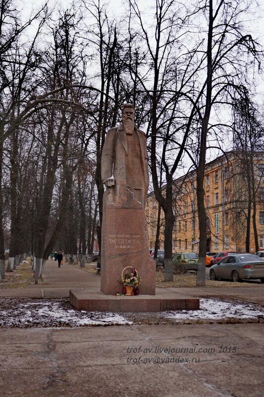 Памятник Ф. А. Афанасьеву, Иваново