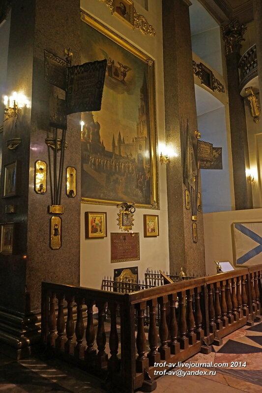 Казанский собор, Санкт-Петербург