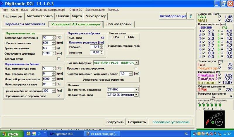 https://img-fotki.yandex.ru/get/65124/14912813.1f/0_17797c_bf0c6625_XL.jpg