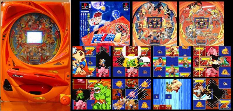 Игровые автоматы Street Fighter