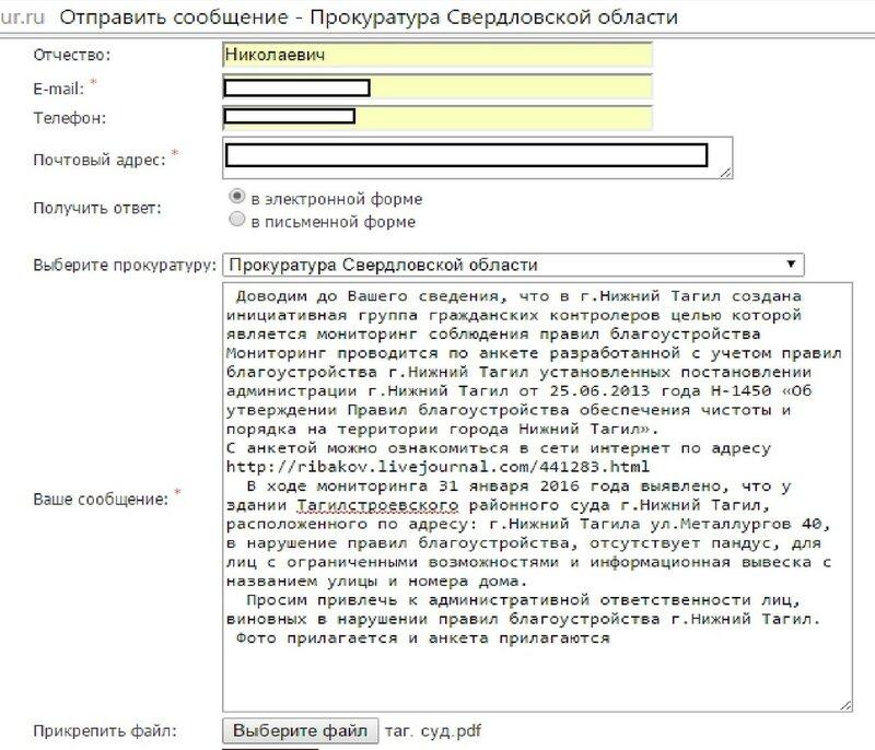 transseksualki-anketi-moskva