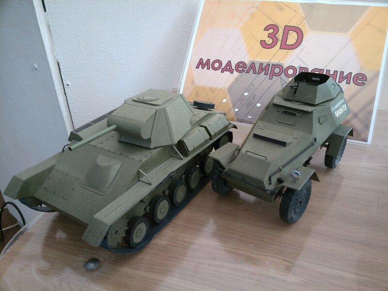 Выставка для Минобра в Дзержинске-33.jpg
