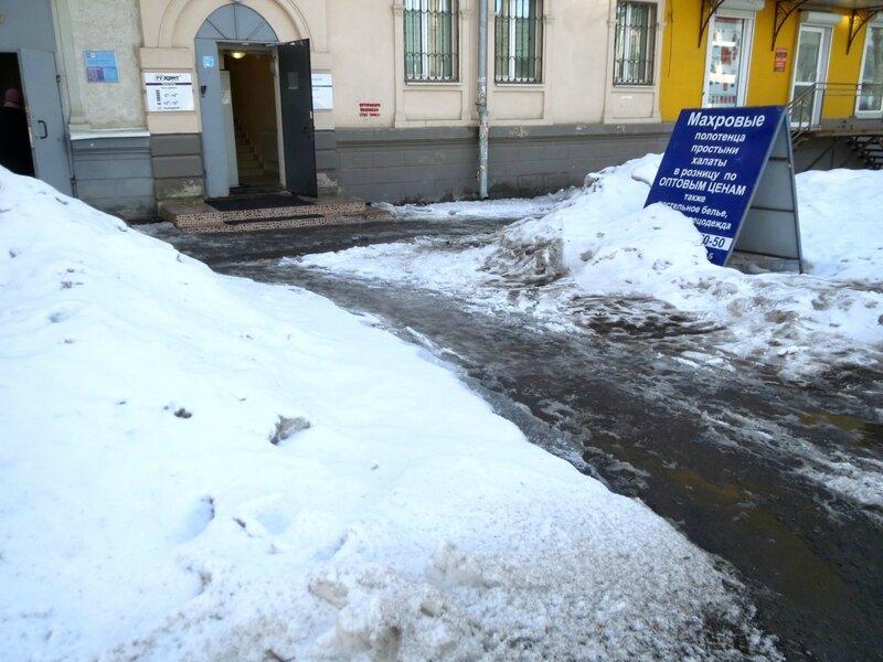 Почта, Луначарского,Зим,Спутник 019.JPG