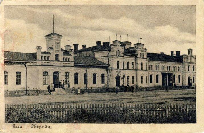 Кишинёвский вокзал с города (1920-е).jpg