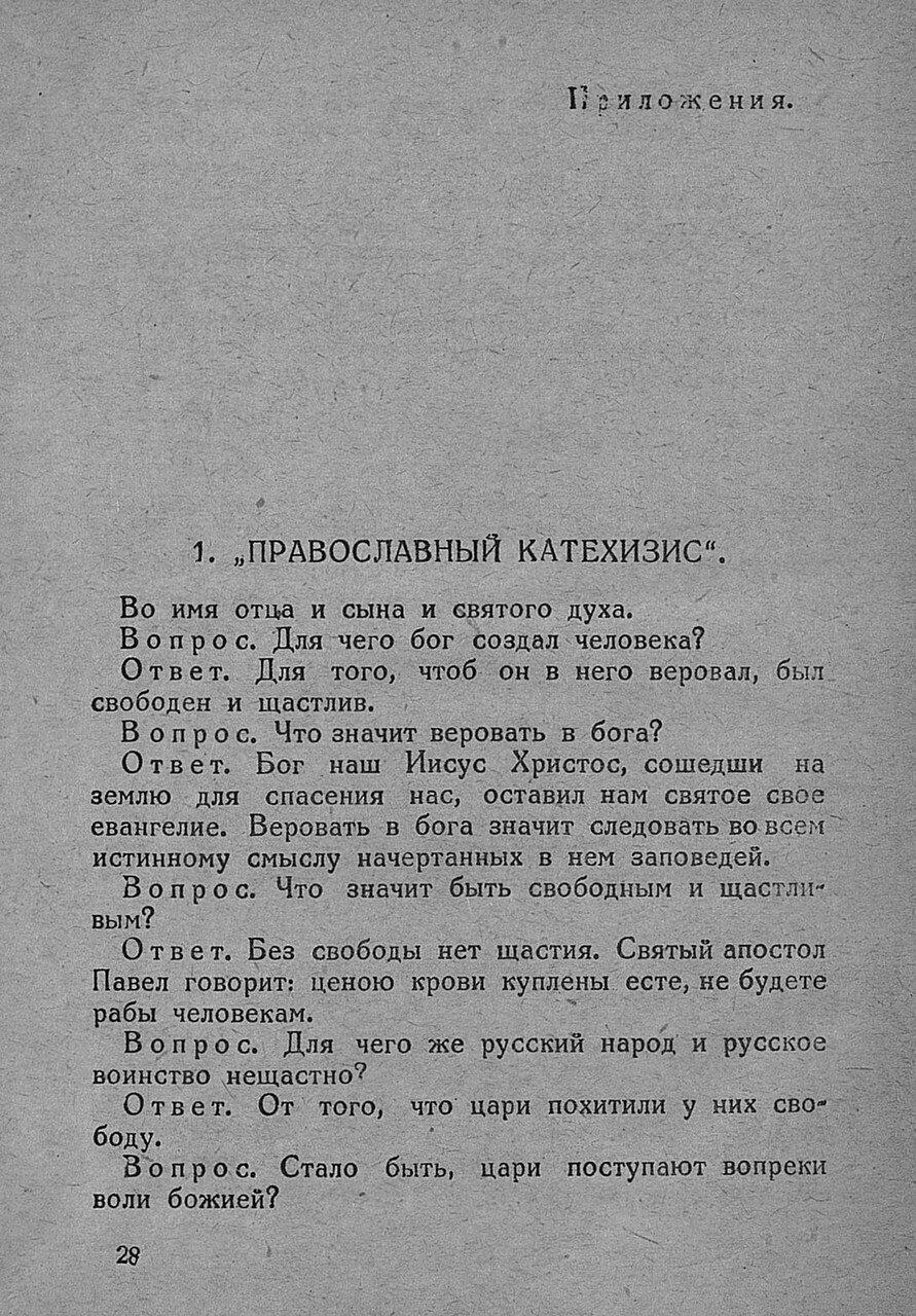 https://img-fotki.yandex.ru/get/65124/199368979.4/0_19bf6b_efe897a6_XXXL.jpg