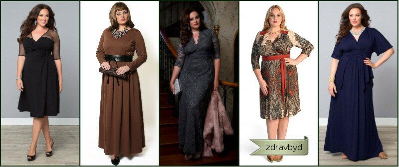 платья на пышную фигуру
